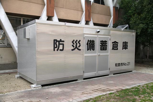 すべての避難所に防災備蓄倉庫を設置完了